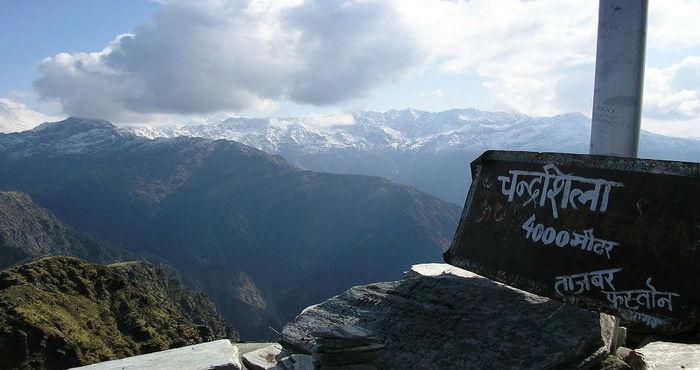chandrashila peak, chopta