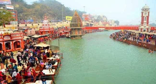Haridwar Ganga River