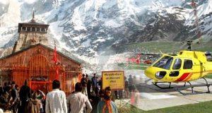 kedarnath-helicopter-service