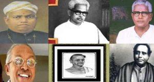 Kerala Literature History