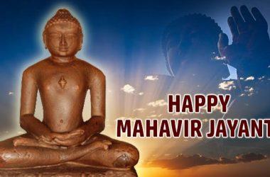 Mahavir Jayanti