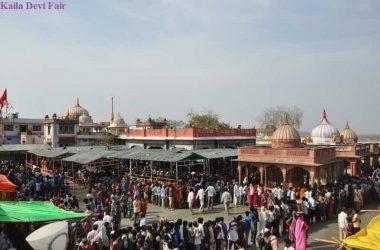 Kaila Devi Fair