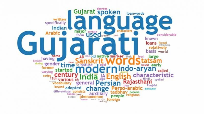 Languages of Gujarat