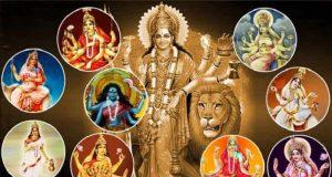 Nava-Durga – The nine forms of Goddess Durga