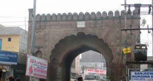Salar Jung Gate