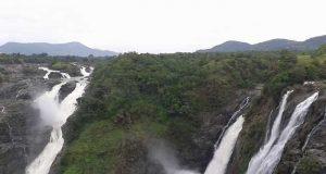 Shivaganga Falls