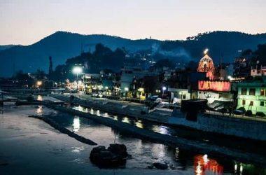Bageshwar City at Night
