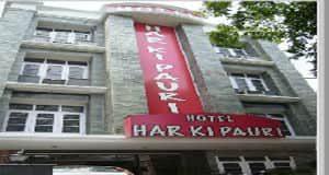Hotel Har Ki Pauri Haridwar