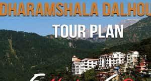 dalhousie dharamshala tour